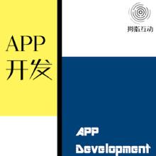威客服务:[99649] APP开发