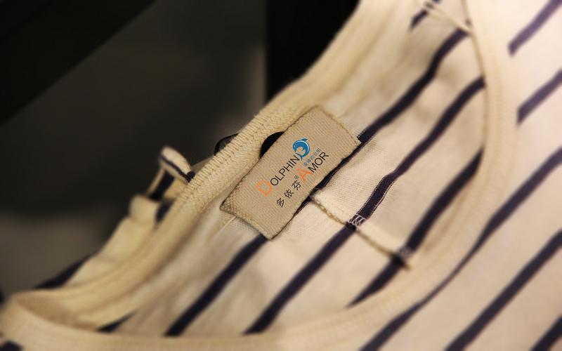 服装品牌LOGO设计    多依芬---爱神的衣柜