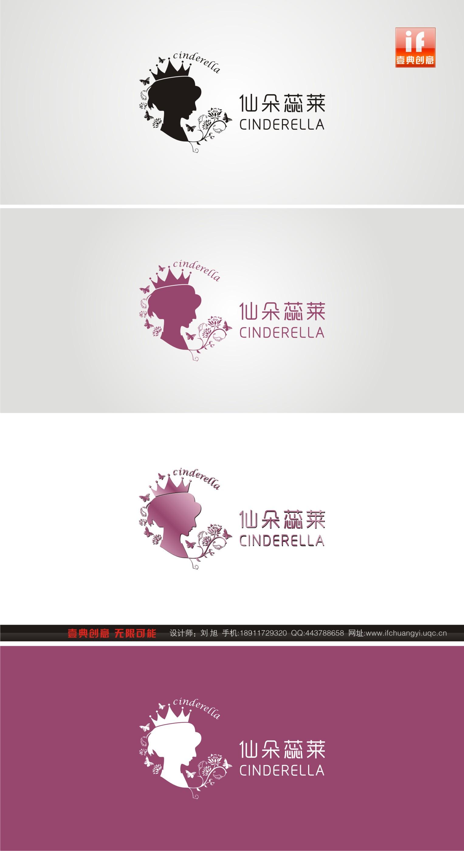 logo、吊牌设计