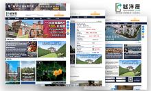越洋居平台 中国官方网站 www.yueyangju.com