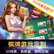 威客服务:[102195] 游戏软件开发游戏开发 牛魔王高仿