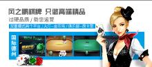 威客服务:[102221] 开发游戏 手机游戏app