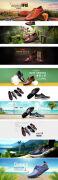 男鞋促销广告设计海报欣赏