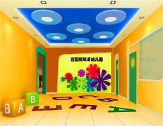 幼儿园装修,幼儿园室内设计