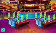 威客服务:[104285] 游戏定制开发定制APP游戏软件开发游戏研发诈金花开发游戏游戏软件开发房卡游戏软件开发出售平台全网最低