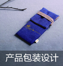 威客服务:[105975] 包装设计