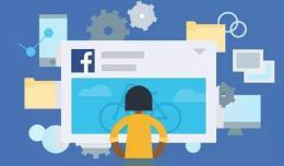 Facebook之网站技术架构,开发者和架构师必看