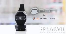 轻松创建3D音频!法国3D音频公司开发VR音频套件