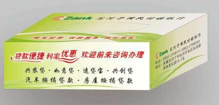 餐厅/企业/宣传/抽纸盒外包装设计