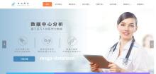 深圳市领治医学科技有限公司
