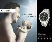 百年经典广告文案大鉴