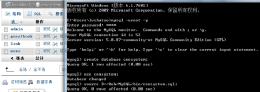 mysql数据库损坏快速修复方法