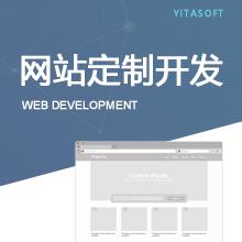 威客服务:[107654] 网站建设 / 网站定制化开发 / 高端企业网站建设