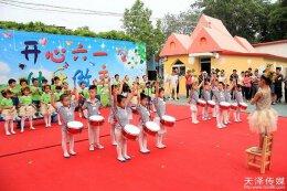 幼儿园六一儿童节,活动策划形式大全