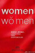 杜蕾斯赢了,江小白惨败,三八妇女节TOP文案合集
