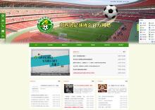 小程故事协会组织网站案例