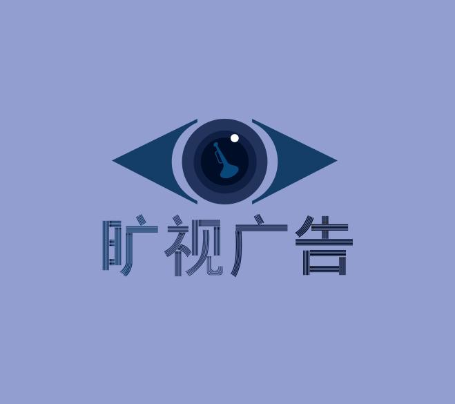 广告公司 logo