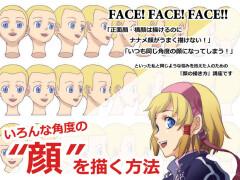 【精品】动漫人物脸型各种画法