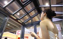 最好的阳光房天窗框架材料是什么 天窗选用什么玻璃最好