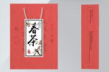 包装案例设计4