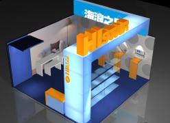 碼產品展覽展示設計
