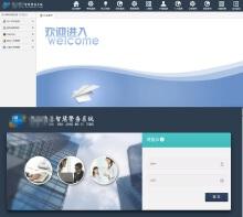 威客服务:[110664] 智慧警务-流动人口出租屋二维码管理信息系统开发服务