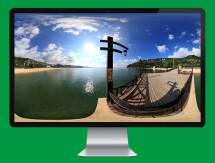 360度全景系统开发