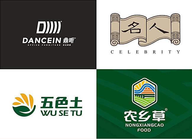 家具农业logo展示