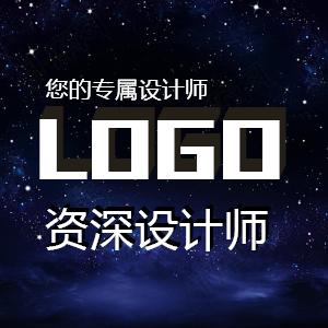 [资深设计师]LOGO设计,您的专属设计师。两套方案,30天内修改满意为止
