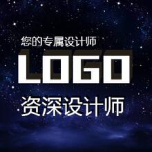 威客服务:[112362] [资深设计师]LOGO设计,您的专属设计师。两套方案,30天内修改满意为止