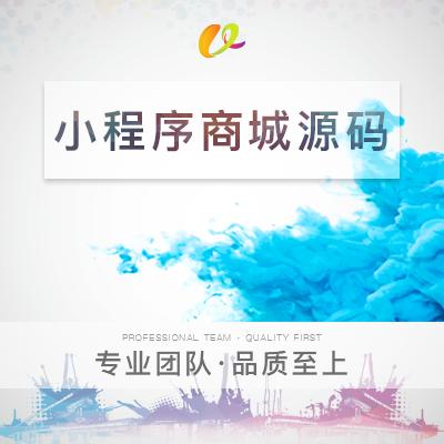 网站开发B2B/B2C网站模板开发|多用户商城 电子商务网站 电商网站 网上商城