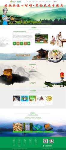 德江县康奇药植开发有限责任公司