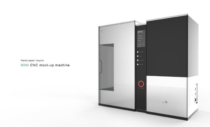 工业设计丨产品设计 外观设计 概念创新