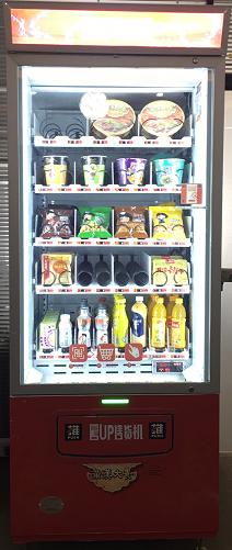 统一up售货机