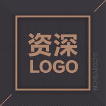 威客服务:[99279] 【杜与资深LOGO】公司标志/企业品牌/LOGO资深设计