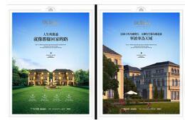 常见房地产广告文案所包含的主要内容