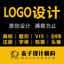 LOGO/标志 设计
