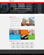 威客服务:[116887] 企业网站开发