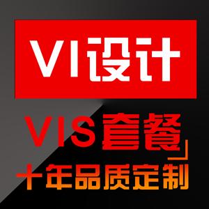 【教育行业VI设计】食品行业/电商行业/零售行业/房产行业