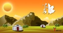威客服务:[117295] 草原四季——秋