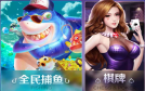 威客服务:[118009] 850游戏APP开发