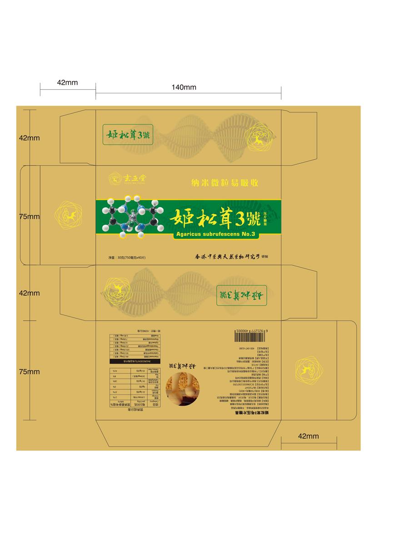 姬松茸3号包装设计