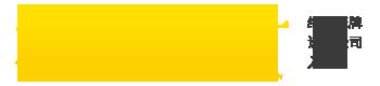 天慧品牌™  策划、设计、印刷一站式服务