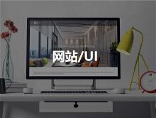 威客服务:[115911] 网站设计