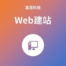 威客服务:[118895] Web建站 | 企业官网 | 落地页 | 活动页