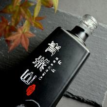 威客服务:[119327] 酒瓶设计