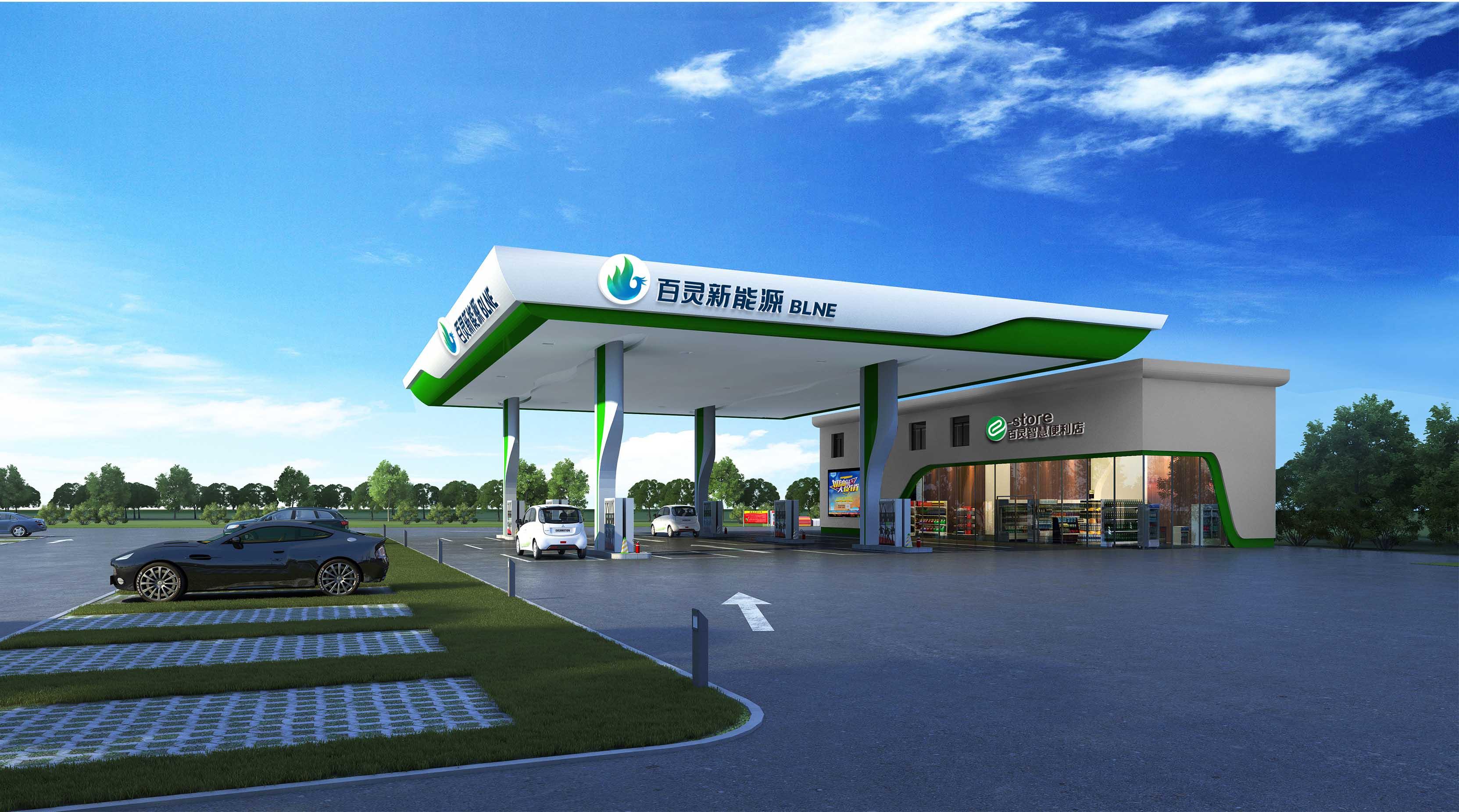 加油站整体形象VIS设计、空间设计-百灵(总监创作)