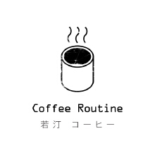若汀咖啡logo设计