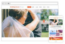 摄影、婚庆策划类网站