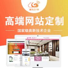 威客服务:[115819] 网页开发 企业网站|展示型网站|营销网站|商城网站...